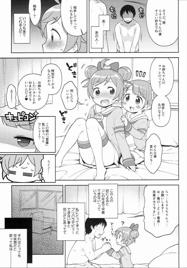 06doujinshi15111859