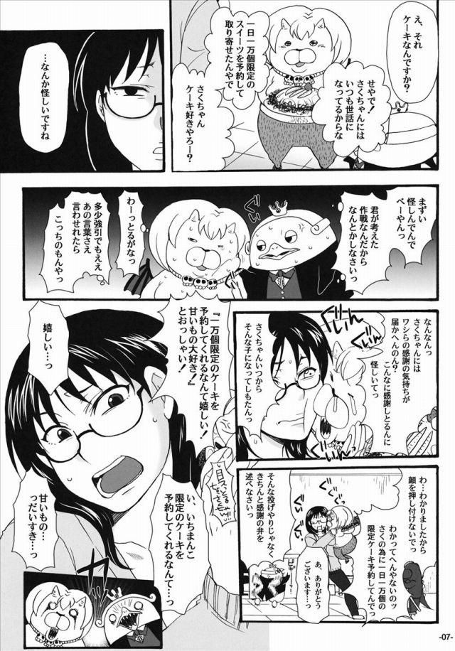 06doujinshi15111867