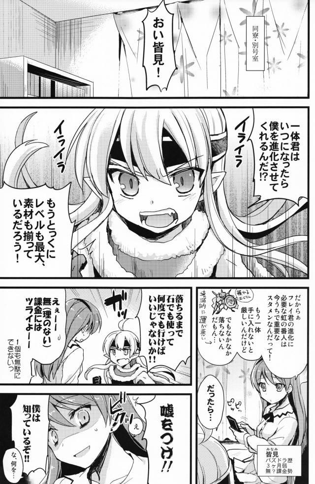 06doujinshi15112620
