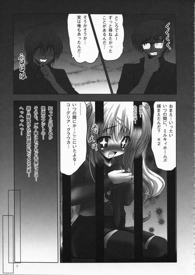 06doujinshi15112649