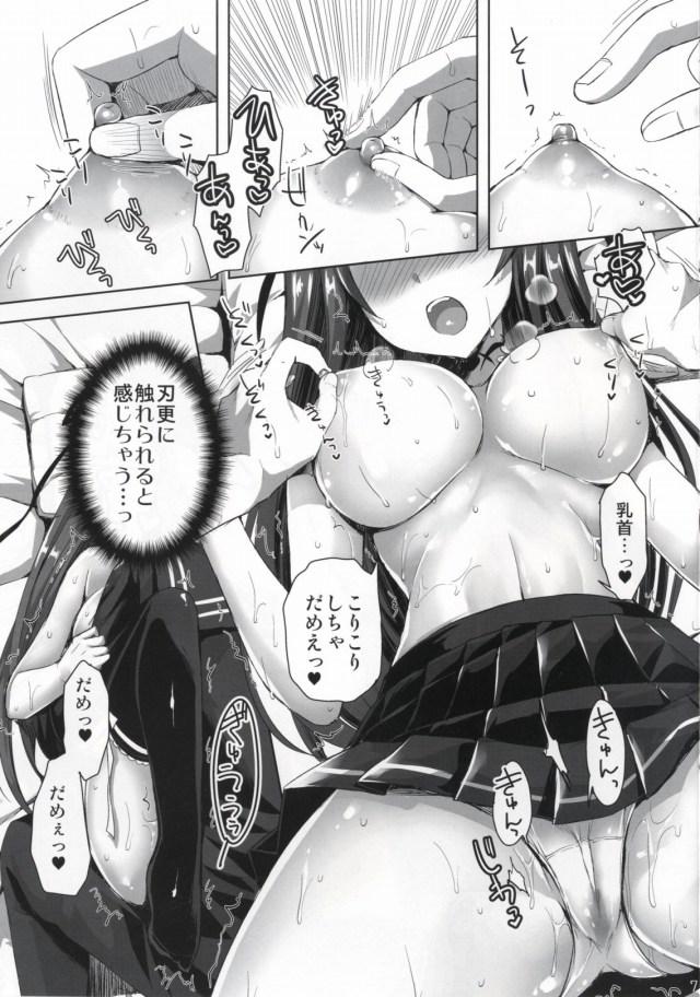 06doujinshi15112656