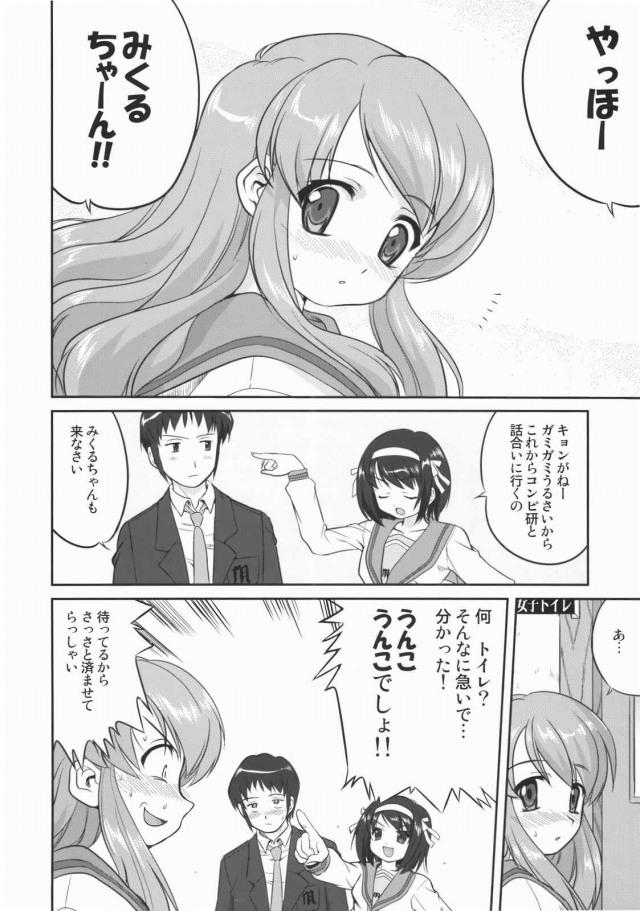 07doujinshi15111825