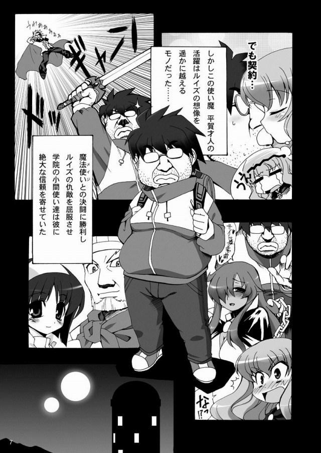07doujinshi15111828