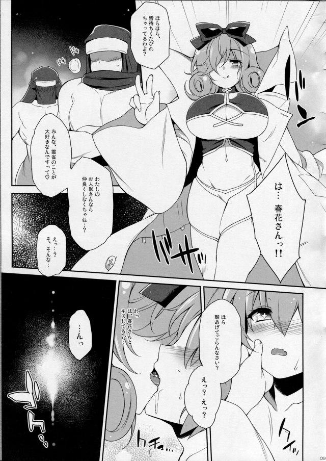 07doujinshi15111829