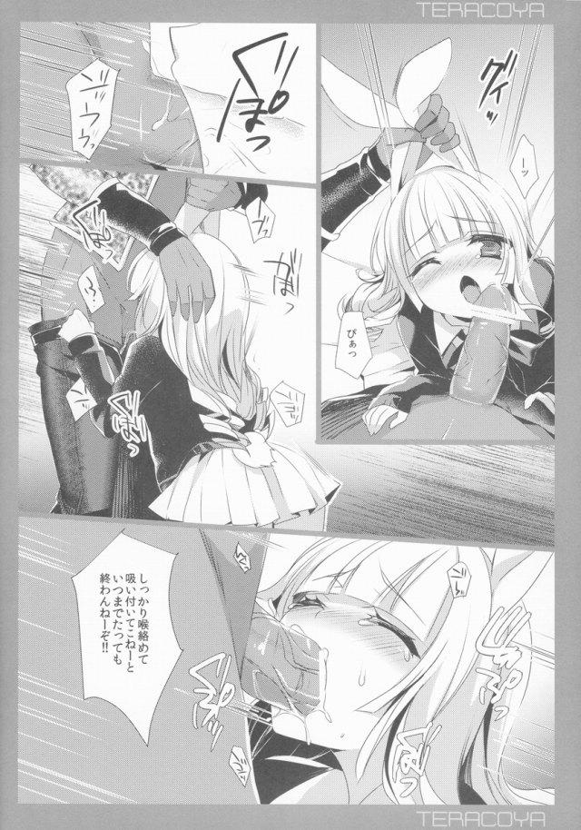 07doujinshi15111839