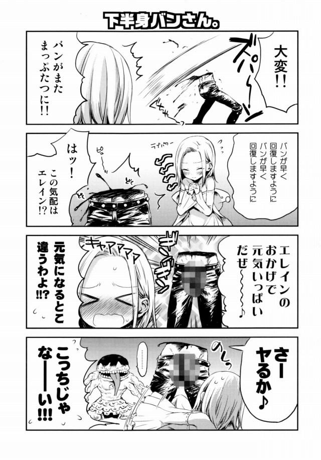 07doujinshi15111845