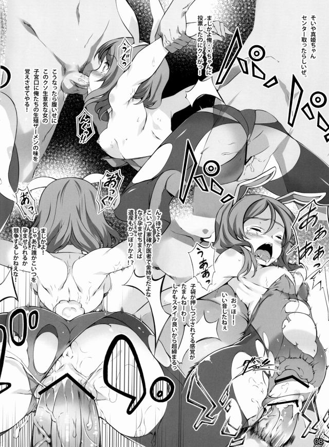 07doujinshi15111864