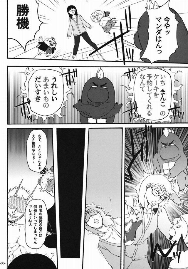 07doujinshi15111867
