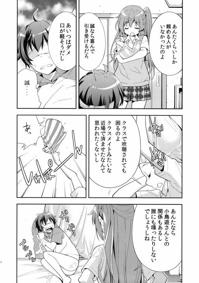 07doujinshi15112614