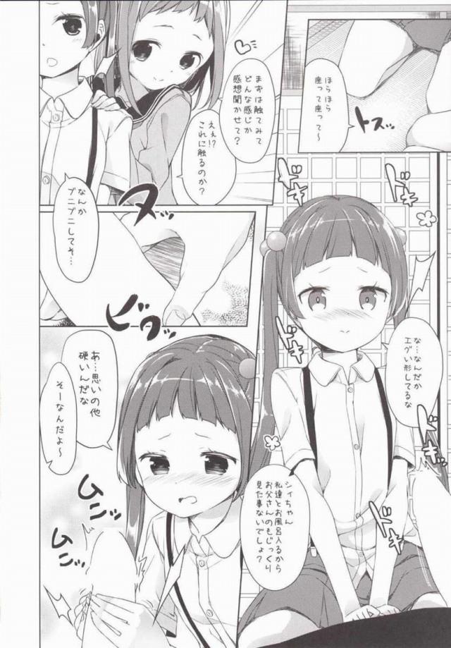 08doujinshi15111841