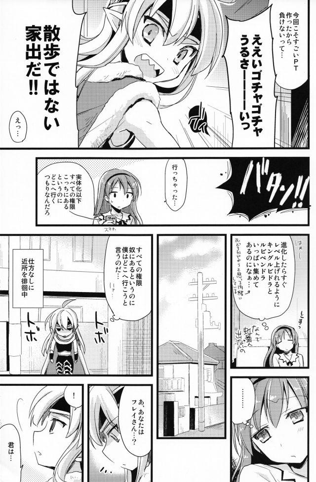 08doujinshi15112620
