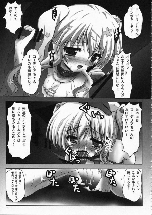 08doujinshi15112649