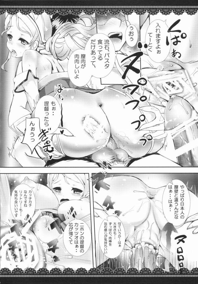 09doujinshi15110302