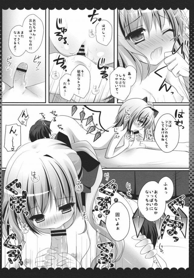 09doujinshi15110324