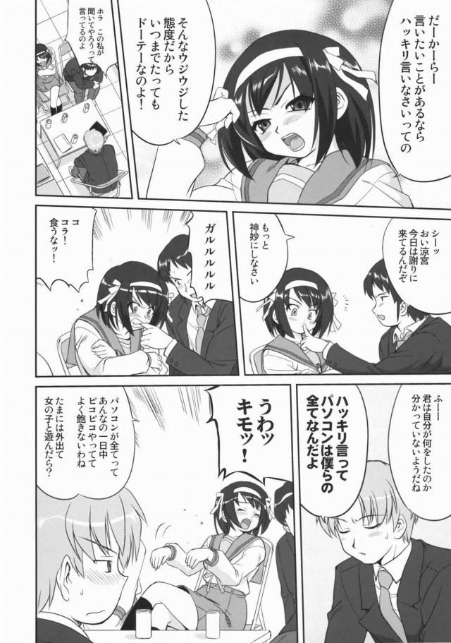 09doujinshi15111825
