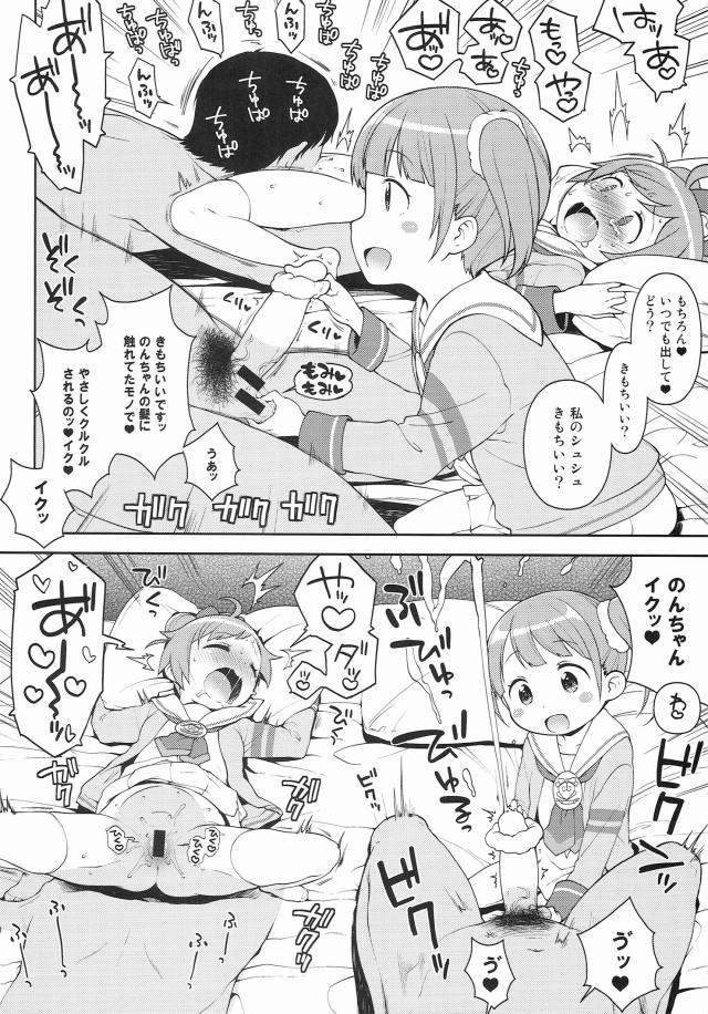 09doujinshi15111859