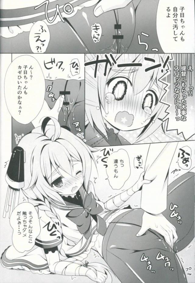 09doujinshi15112604
