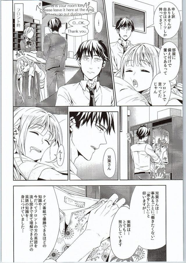 10doujinshi15110308