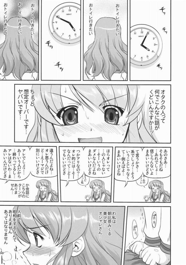 10doujinshi15111825