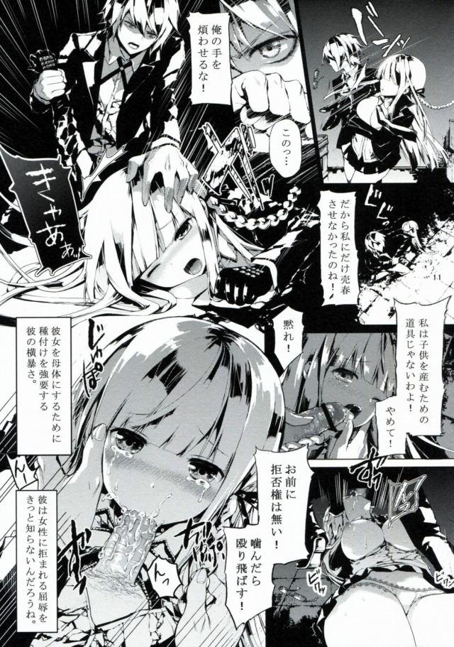 10doujinshi15111837