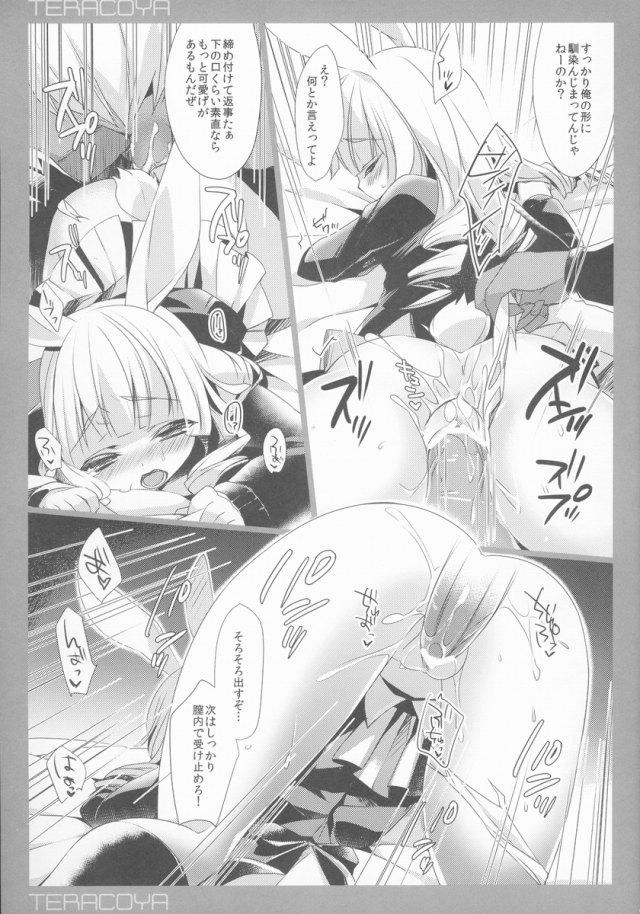 10doujinshi15111839
