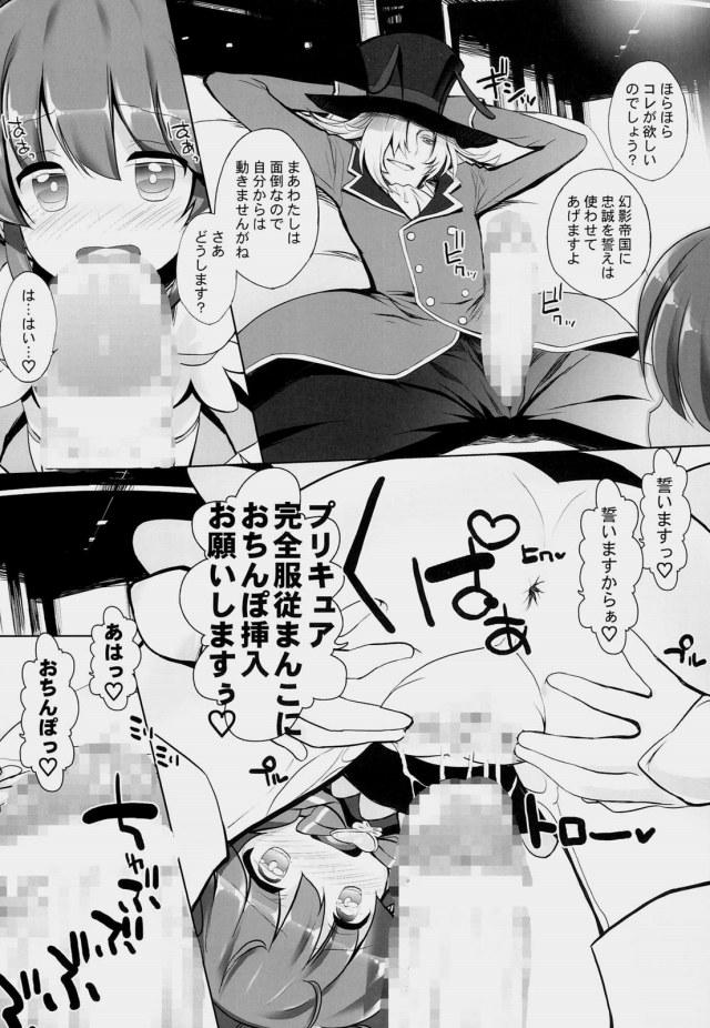 10doujinshi15111855