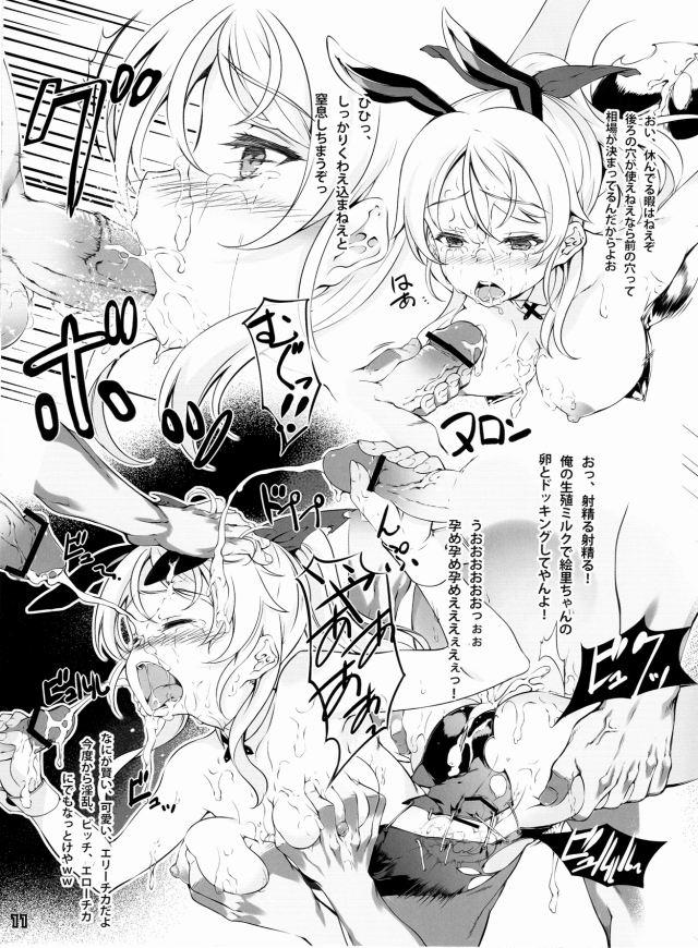 10doujinshi15111864