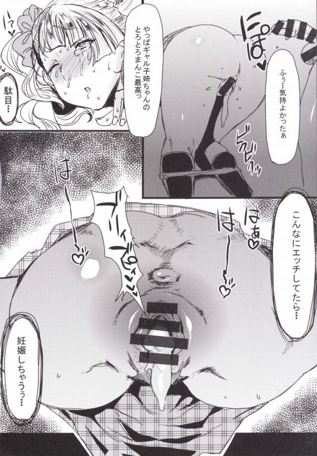 11doujinshi15111811