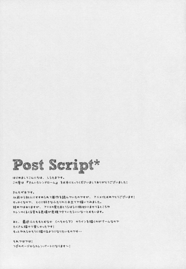 11doujinshi15111822
