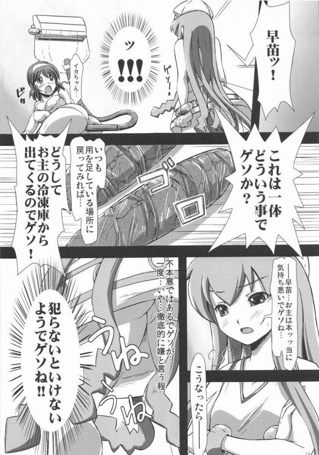 11doujinshi15111823