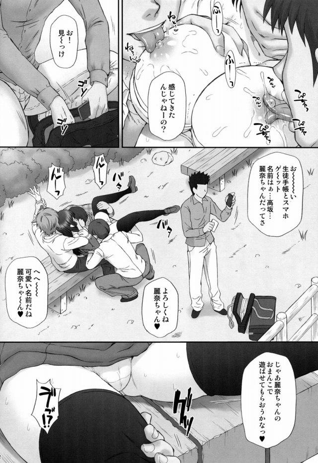 11doujinshi15111856
