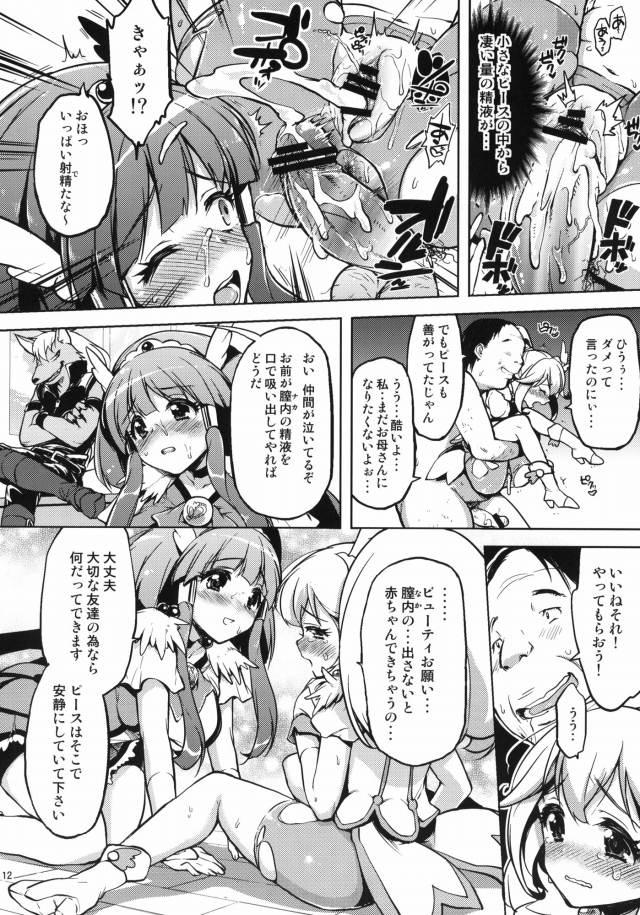 11doujinshi15112659