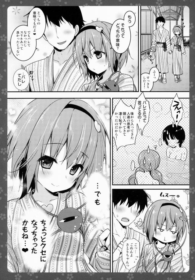 12doujinshi15110321