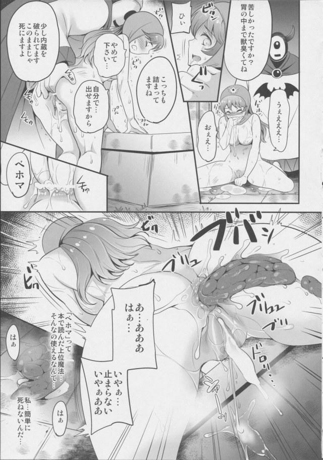 12doujinshi15112613