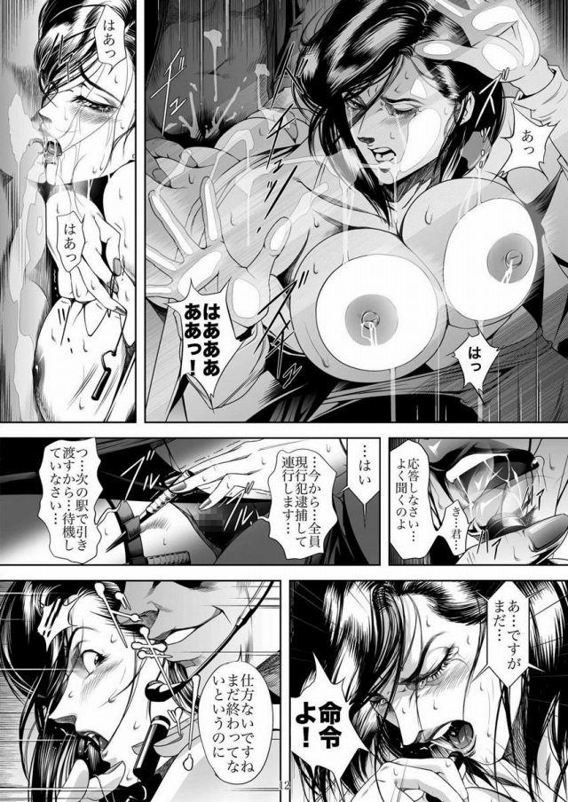 12doujinshi15112634