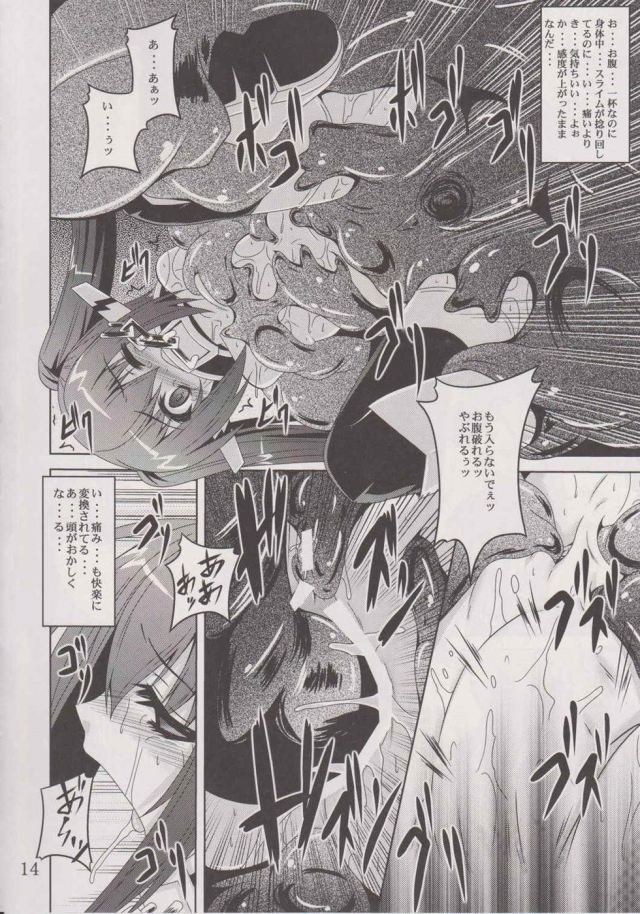 13doujinshi15111830