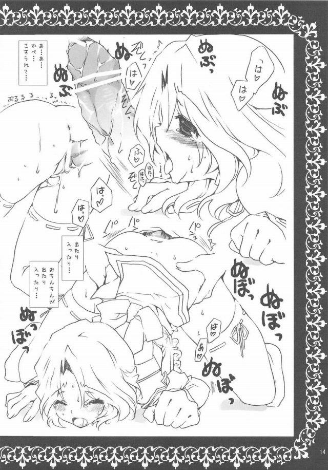 13doujinshi15111844