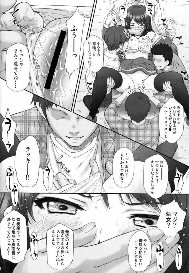 13doujinshi15111856