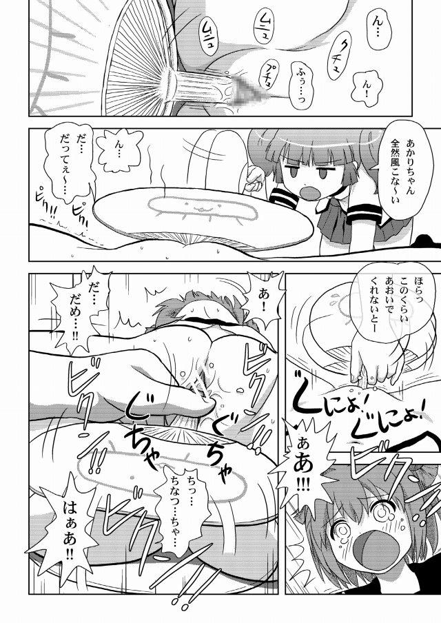 13doujinshi15112635