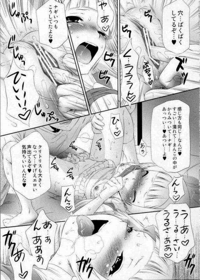 14doujinshi15111813