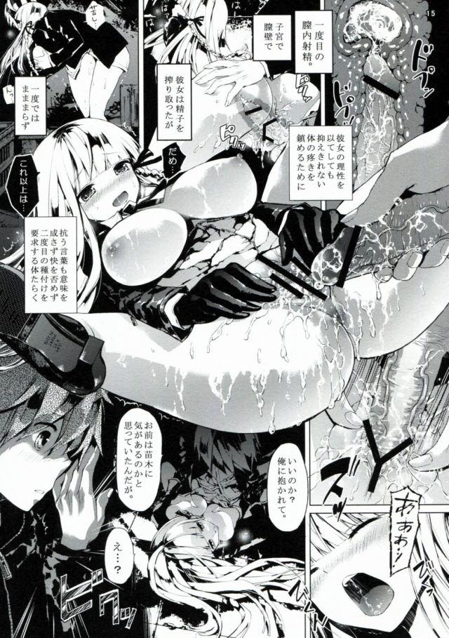 14doujinshi15111837