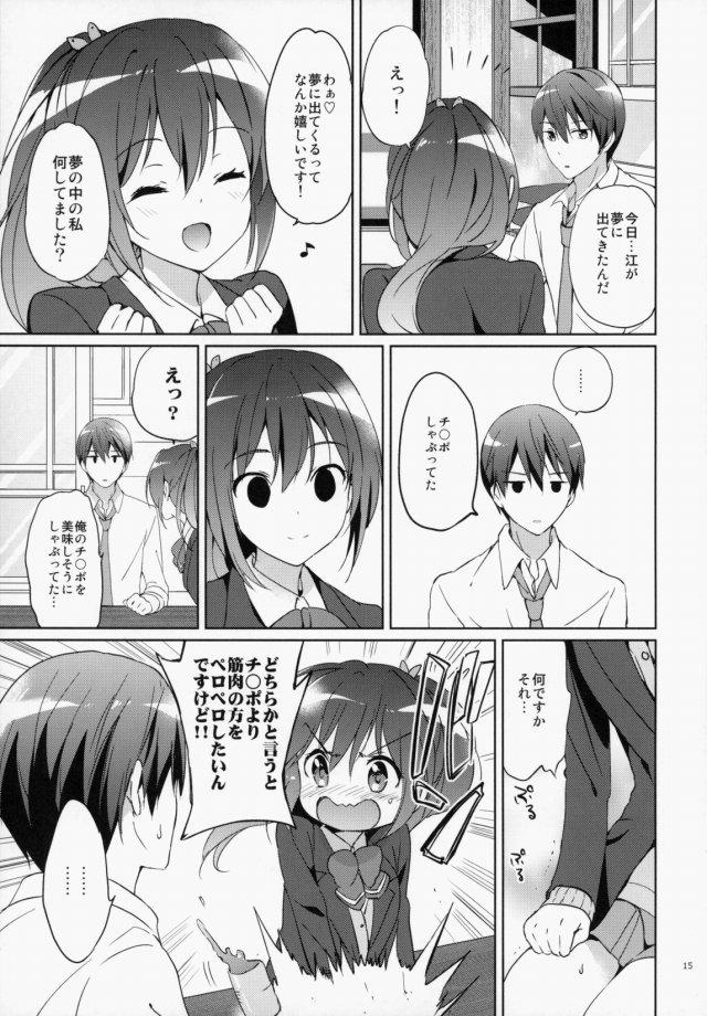 14doujinshi15111860