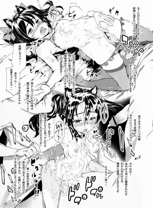 14doujinshi15111864