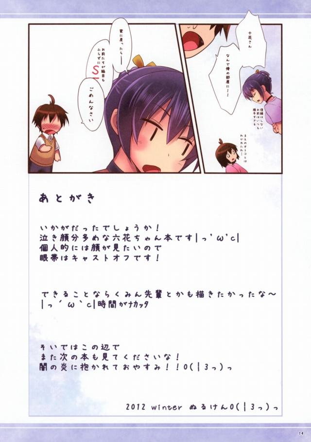 14doujinshi15112615