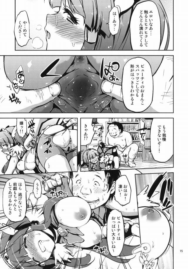 14doujinshi15112659