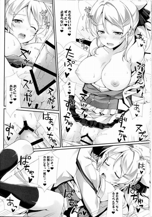 15doujinshi15111819