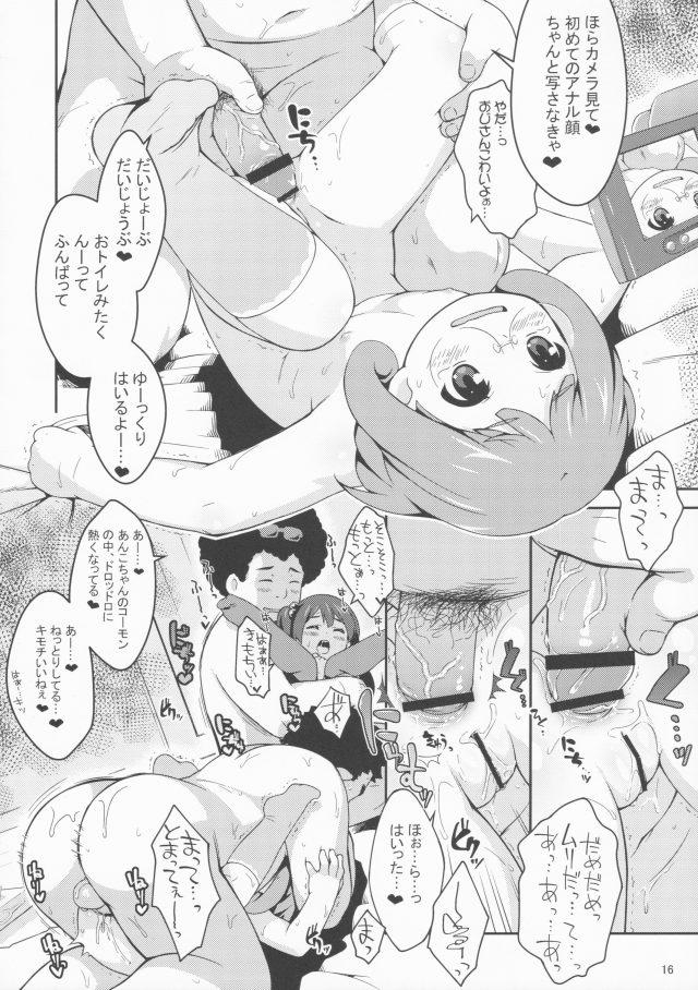 15doujinshi15111836