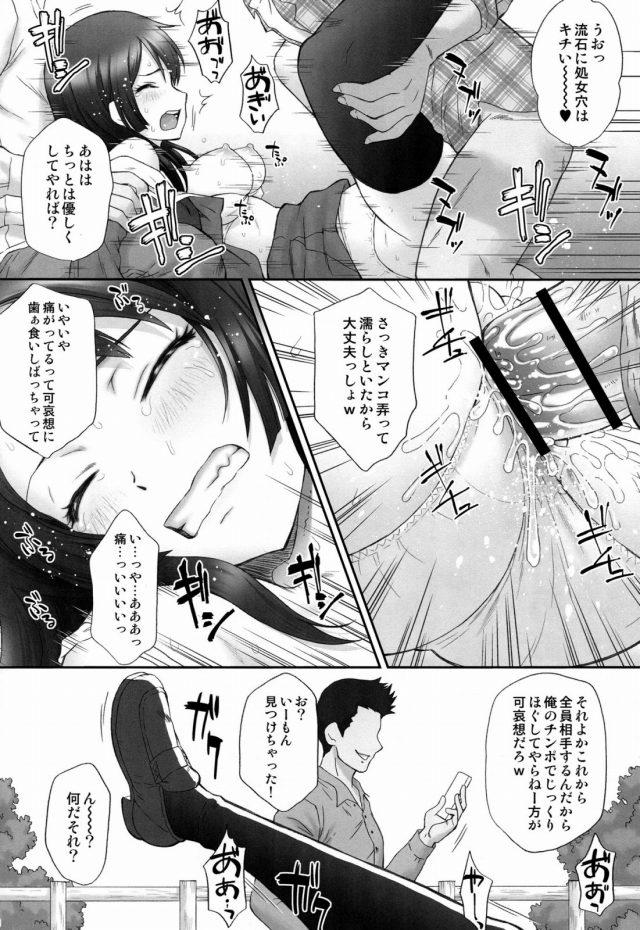 15doujinshi15111856