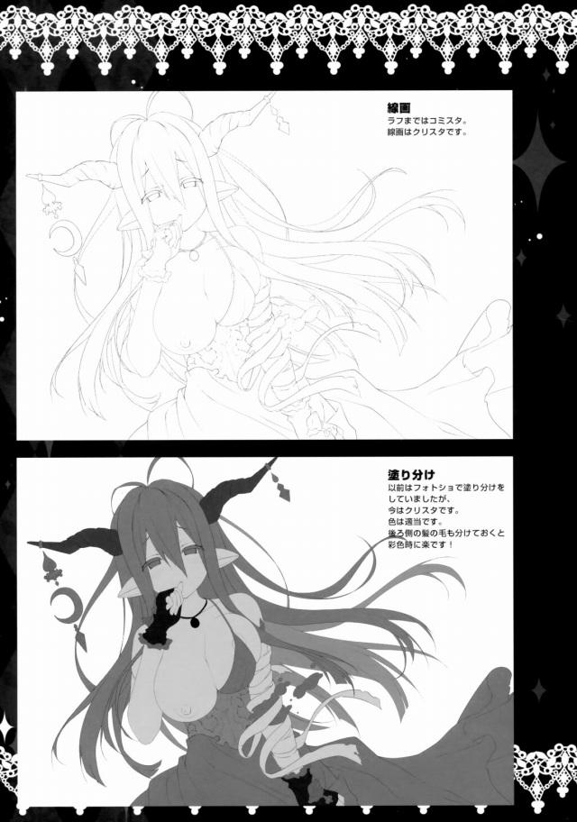 15doujinshi15112607