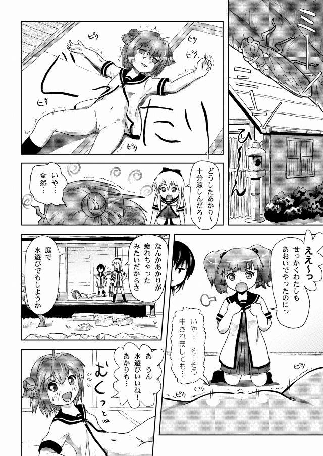15doujinshi15112635